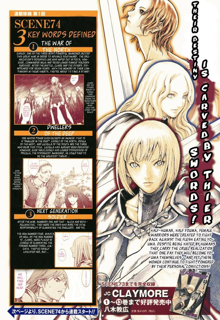 Claymore, Chapter 74 image 002