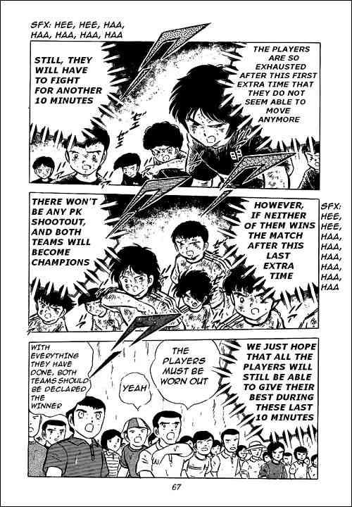 Captain Tsubasa, Chapter 46 image 003