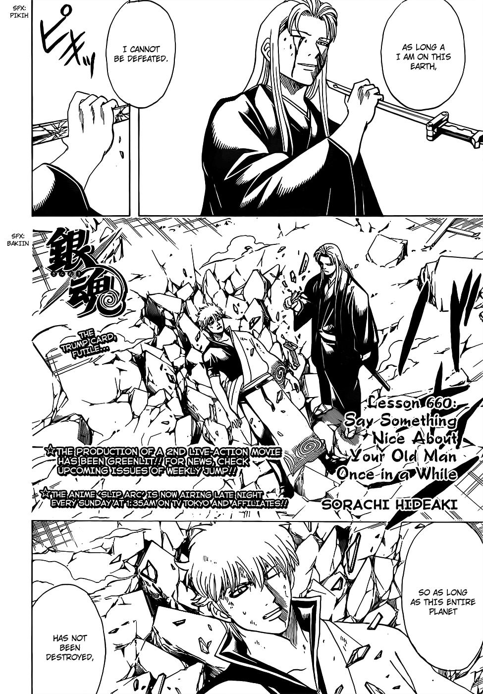 Gintama Chapter, 660 image 002
