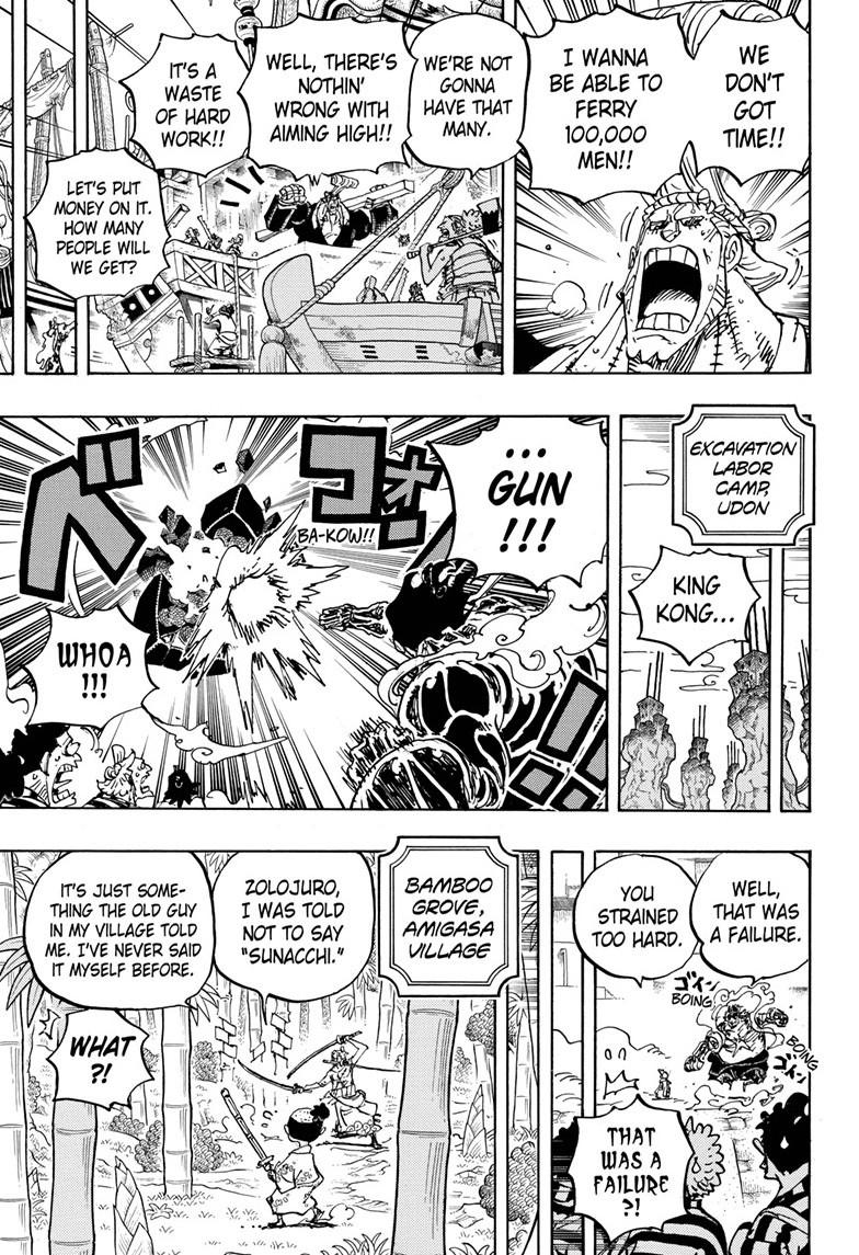 One Piece, Chapter 955 image 009
