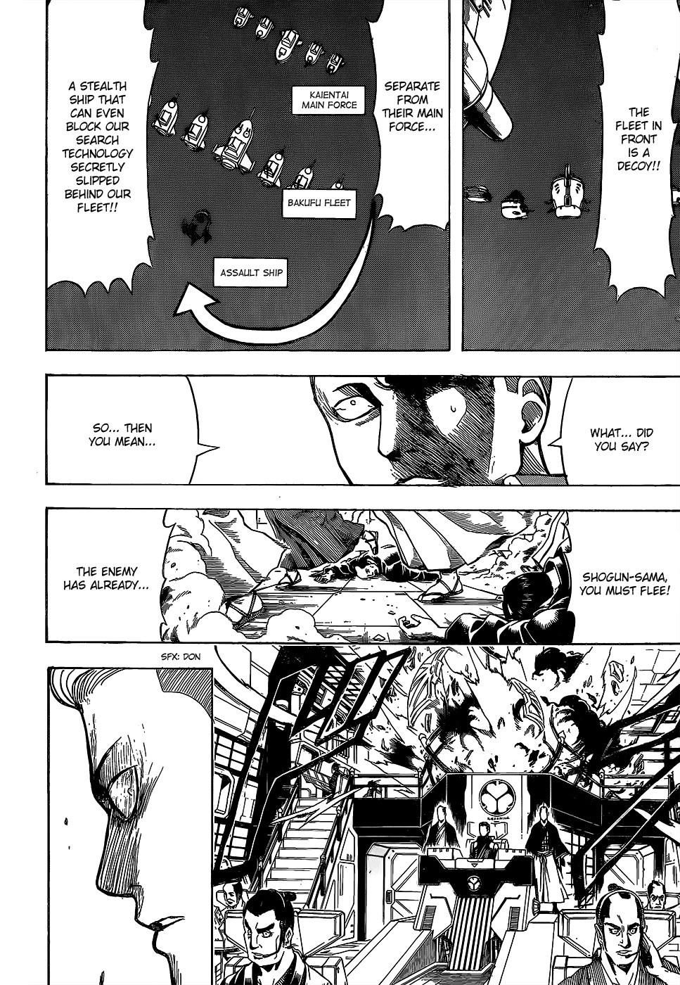 Gintama Chapter, 557 image 016