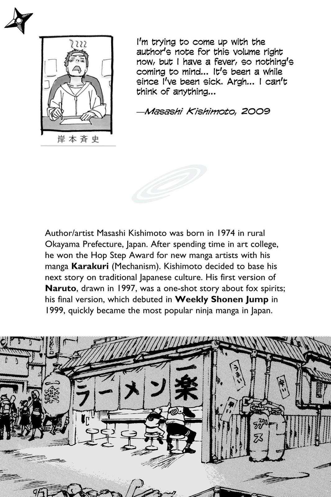 Naruto, Chapter 423 image 002