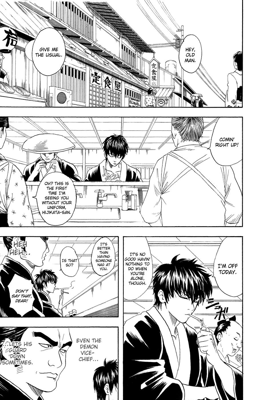 Gintama Chapter, 75 image 003