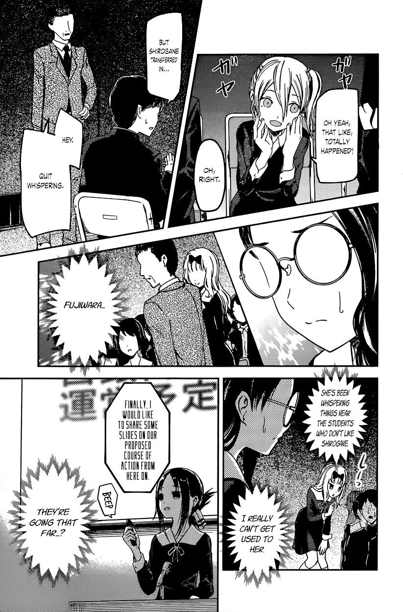 chapter 67 image 010