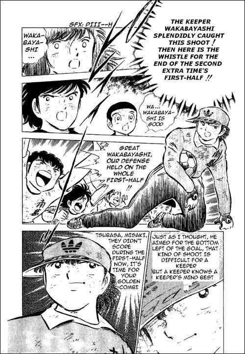 Captain Tsubasa, Chapter 46 image 034