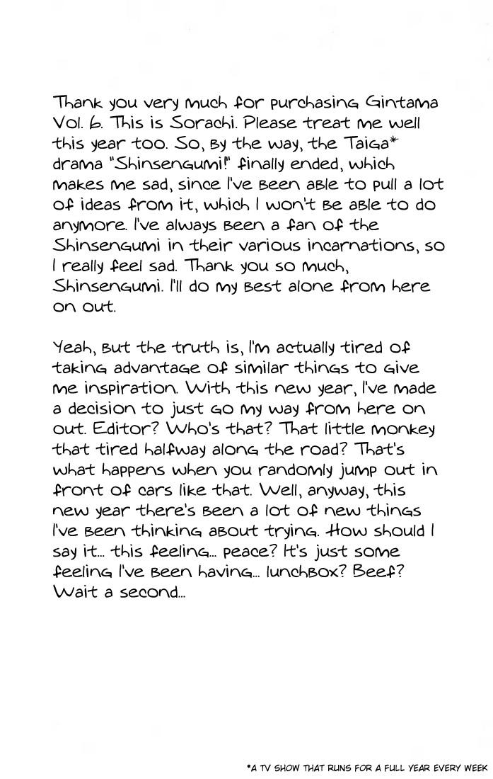 Gintama Chapter, 41 image 022