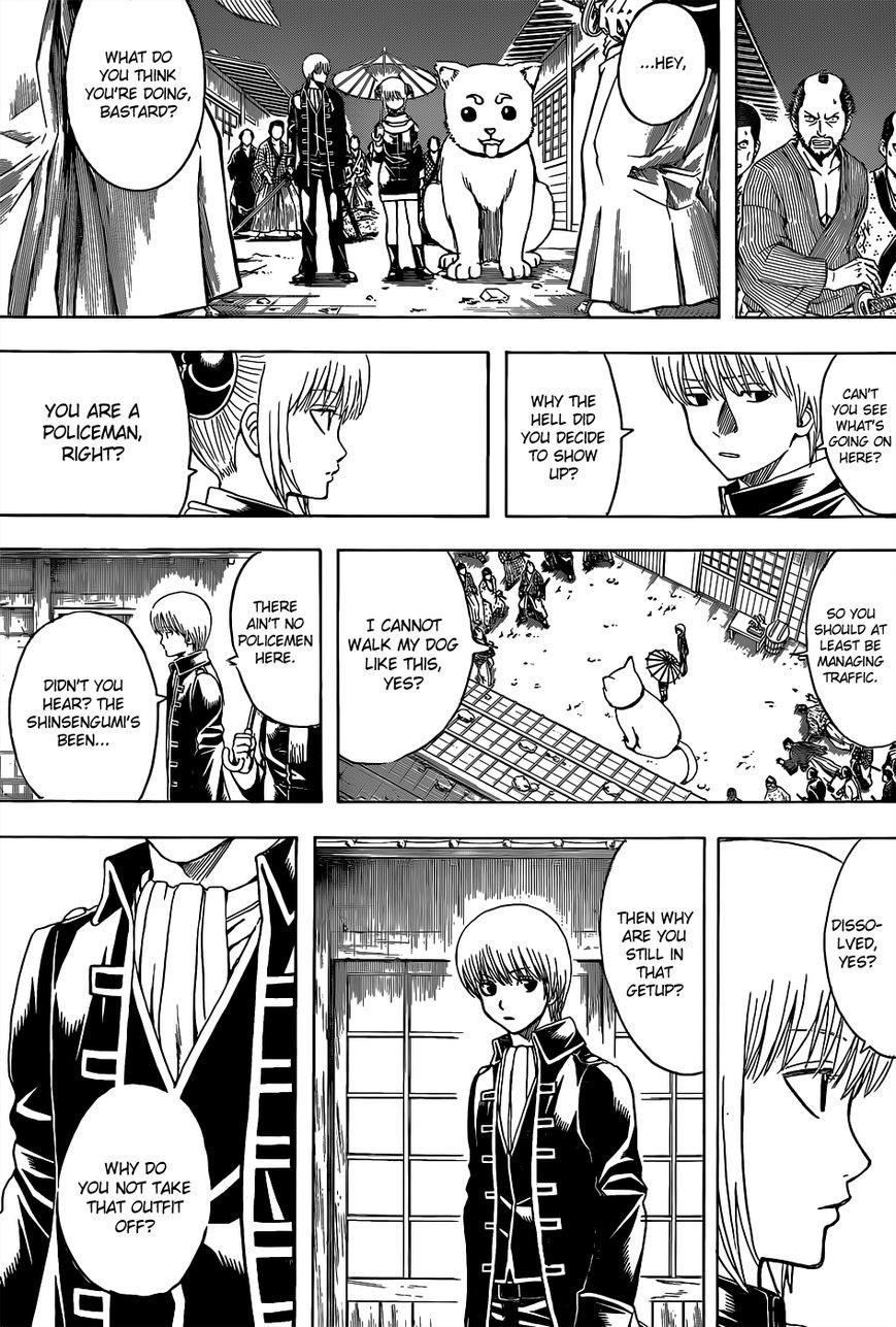 Gintama Chapter, 528 image 004
