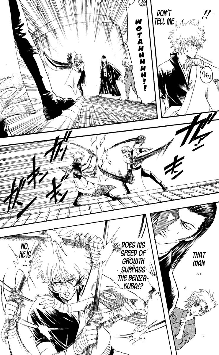 Gintama Chapter, 95 image 012