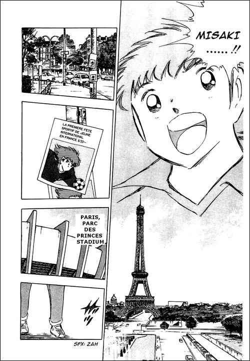 Captain Tsubasa, Chapter 89 image 023