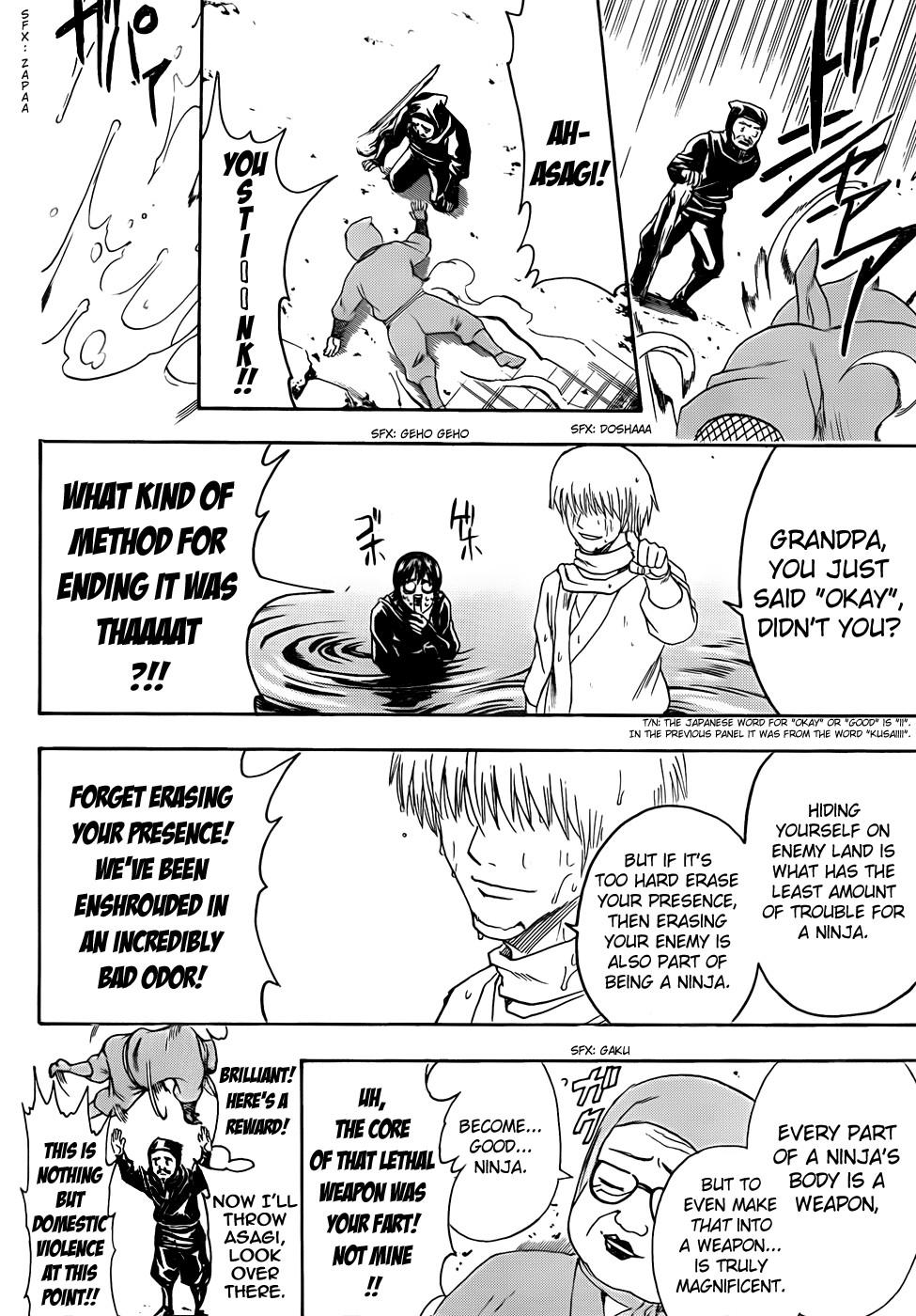Gintama Chapter, 423 image 016