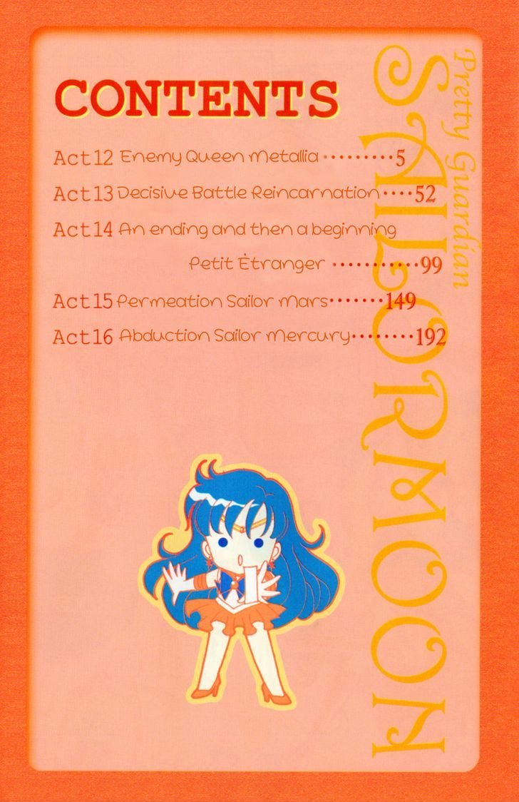Sailor Moon, Cahpter 12 image 006