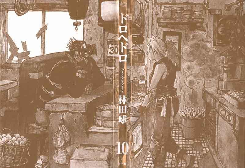 Dorohedoro, Chapter 56 image 027