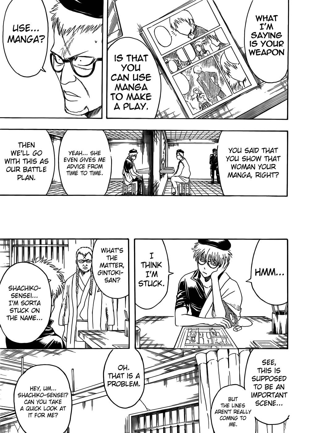 Gintama Chapter, 400 image 007