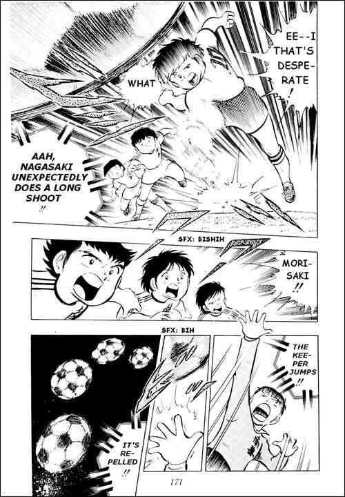 Captain Tsubasa, Chapter 12 image 024