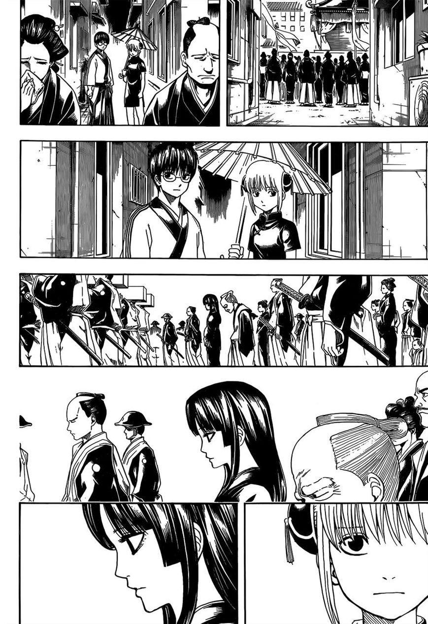 Gintama Chapter, 525 image 005