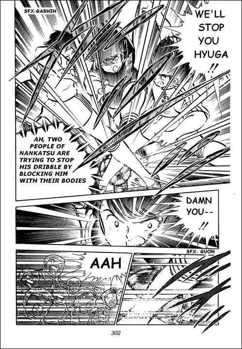 Captain Tsubasa, Chapter 36 image 026