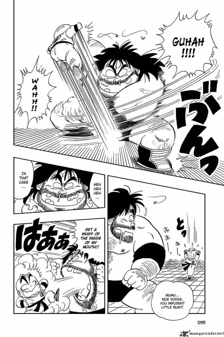 Dragon Ball, Chapter 36 image 007