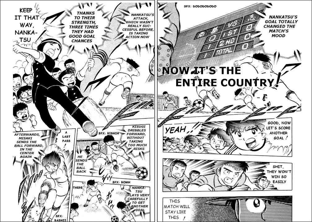 Captain Tsubasa, Chapter 15 image 001