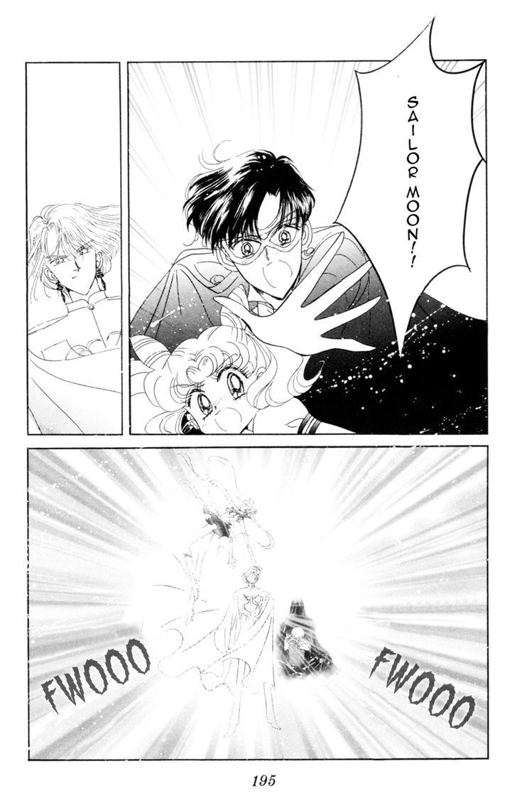 Sailor Moon, Cahpter 21 image 004
