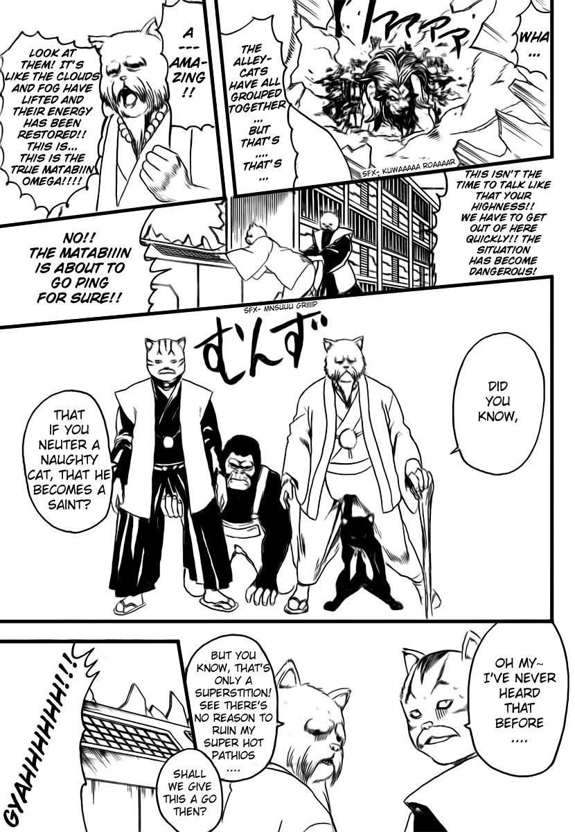 Gintama Chapter, 279 image 013