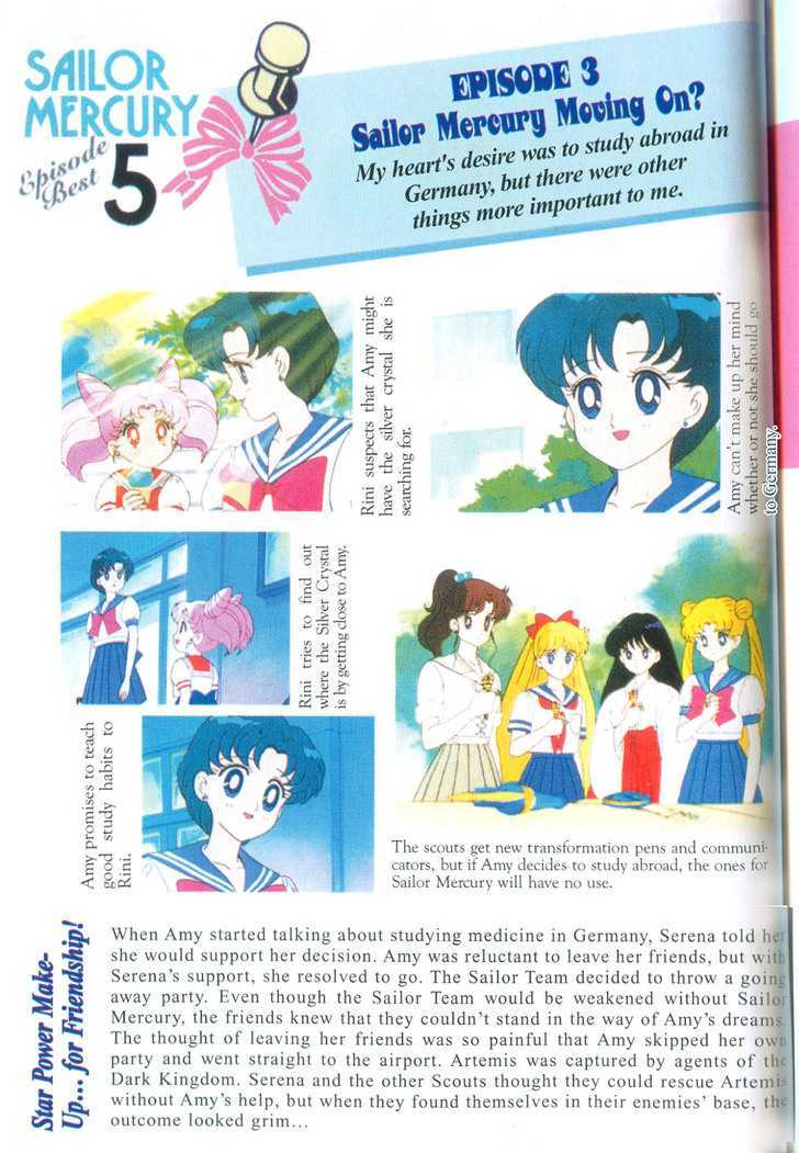Sailor Moon, Cahpter 2.1 image 037
