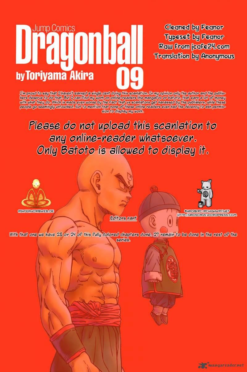 Dragon Ball, Chapter 130 image 015