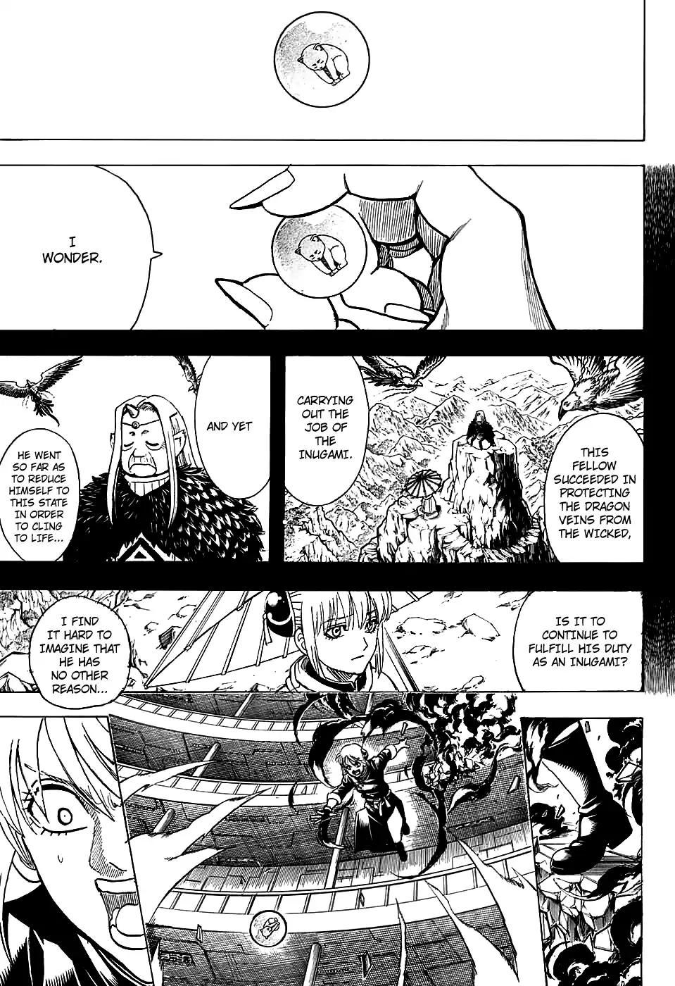 Gintama Chapter, 701 image 007