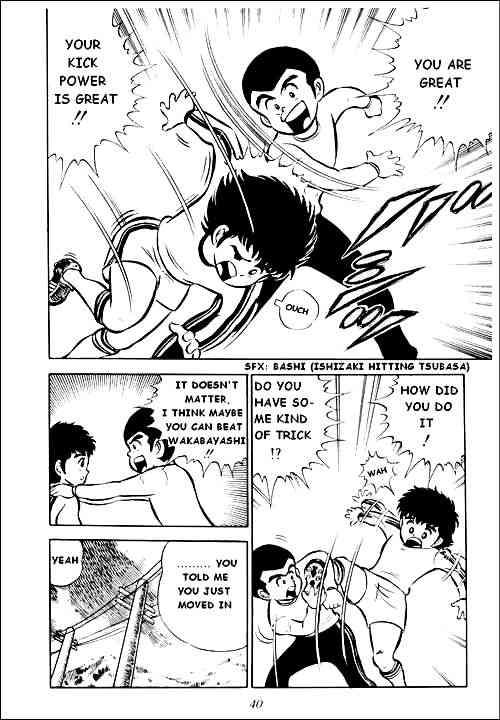 Captain Tsubasa, Chapter 1 image 033