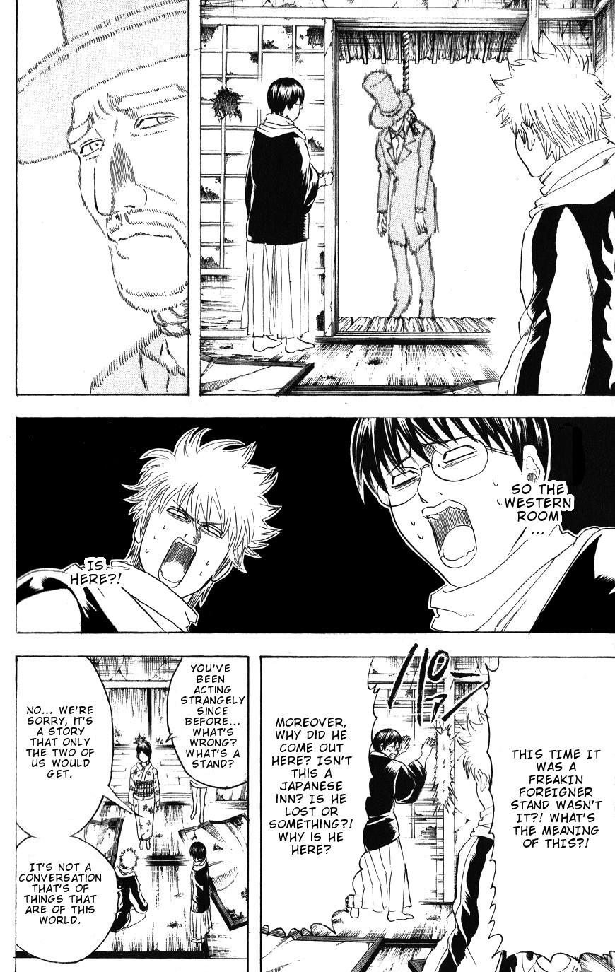 Gintama Chapter, 196 image 014