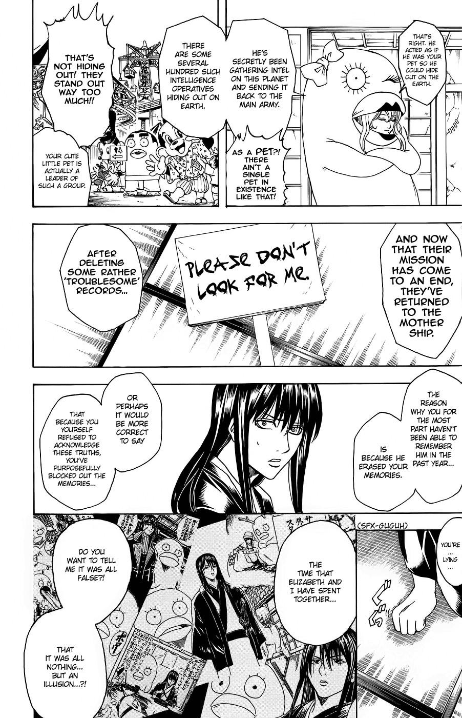 Gintama Chapter, 354 image 002