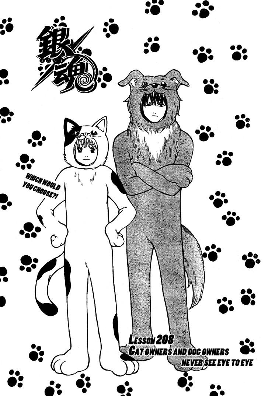 Gintama Chapter, 208 image 003