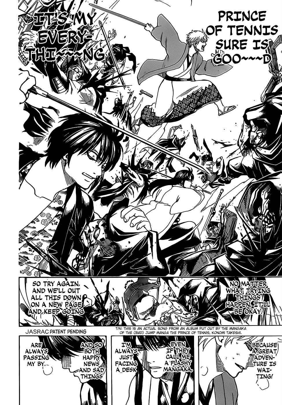 Gintama Chapter, 698 image 018
