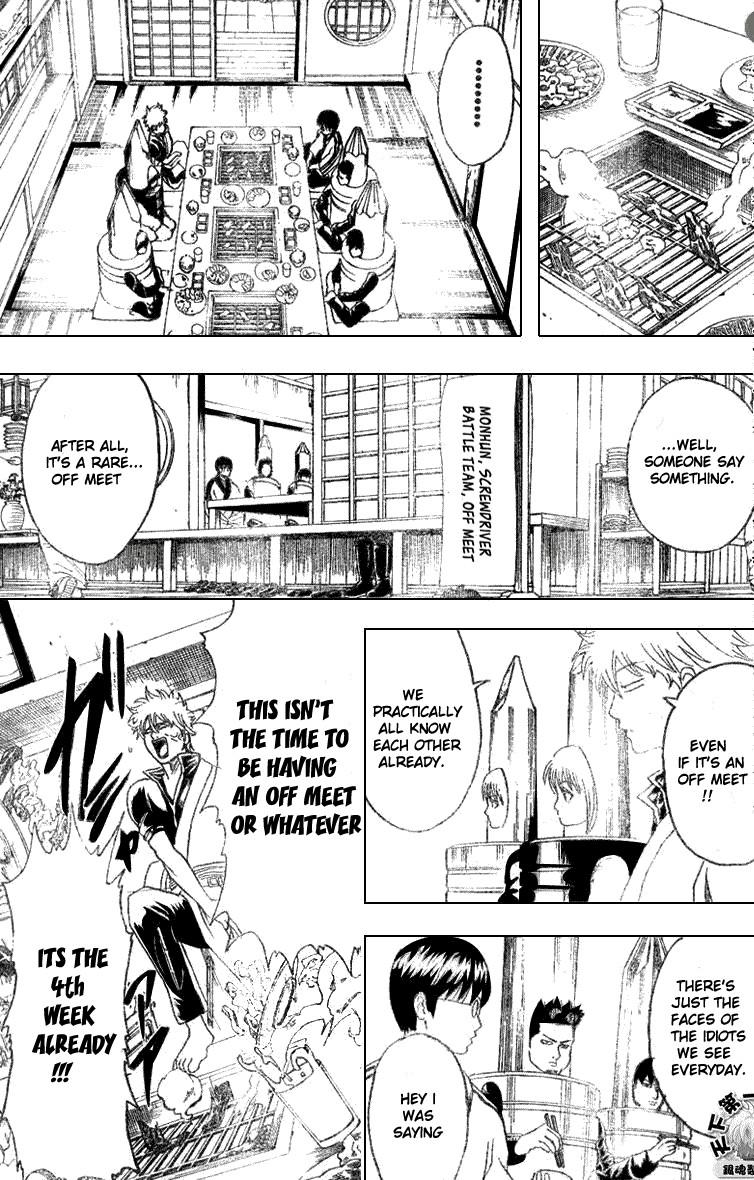 Gintama Chapter, 192 image 003