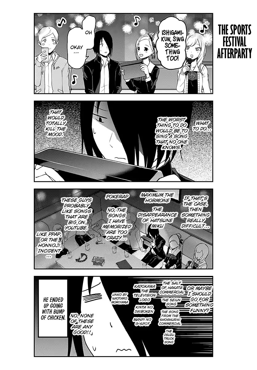 chapter 109.5 image 004