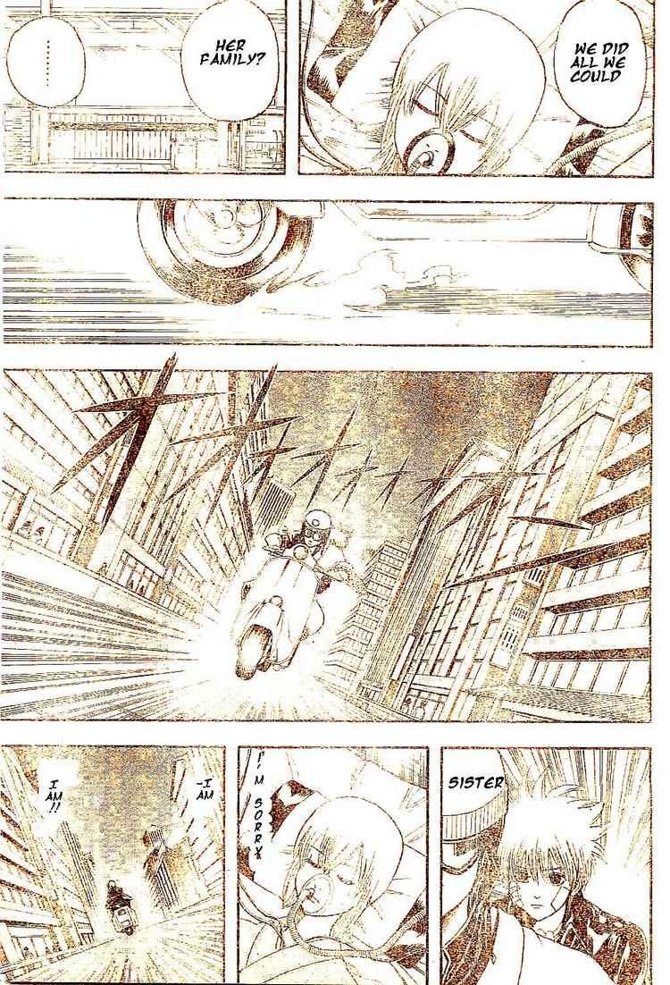 Gintama Chapter, 132 image 003