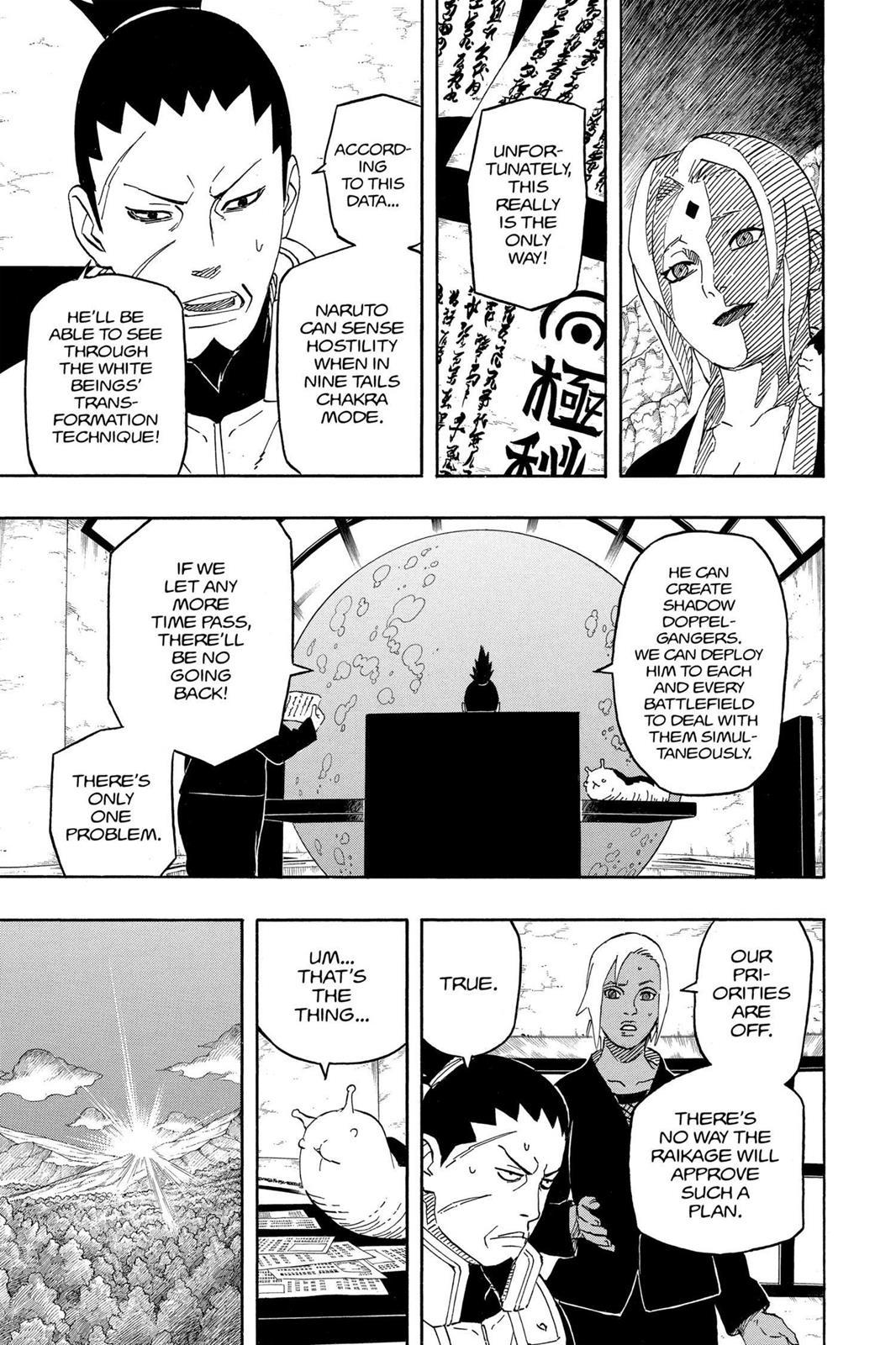 Naruto, Chapter 544 image 014