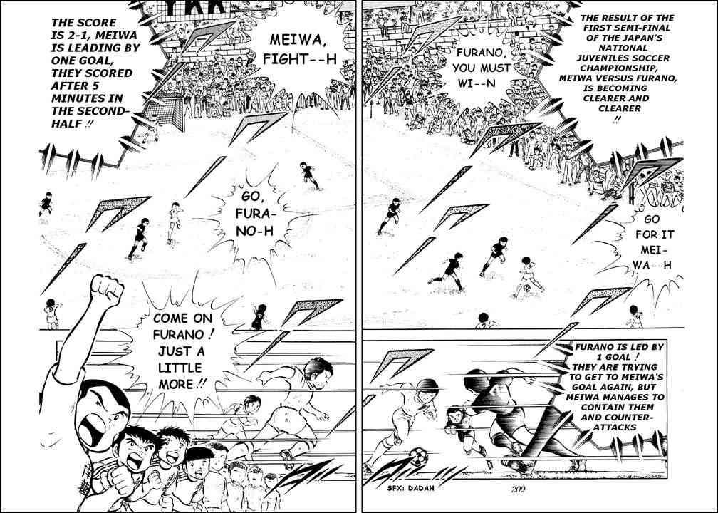 Captain Tsubasa, Chapter 28 image 053