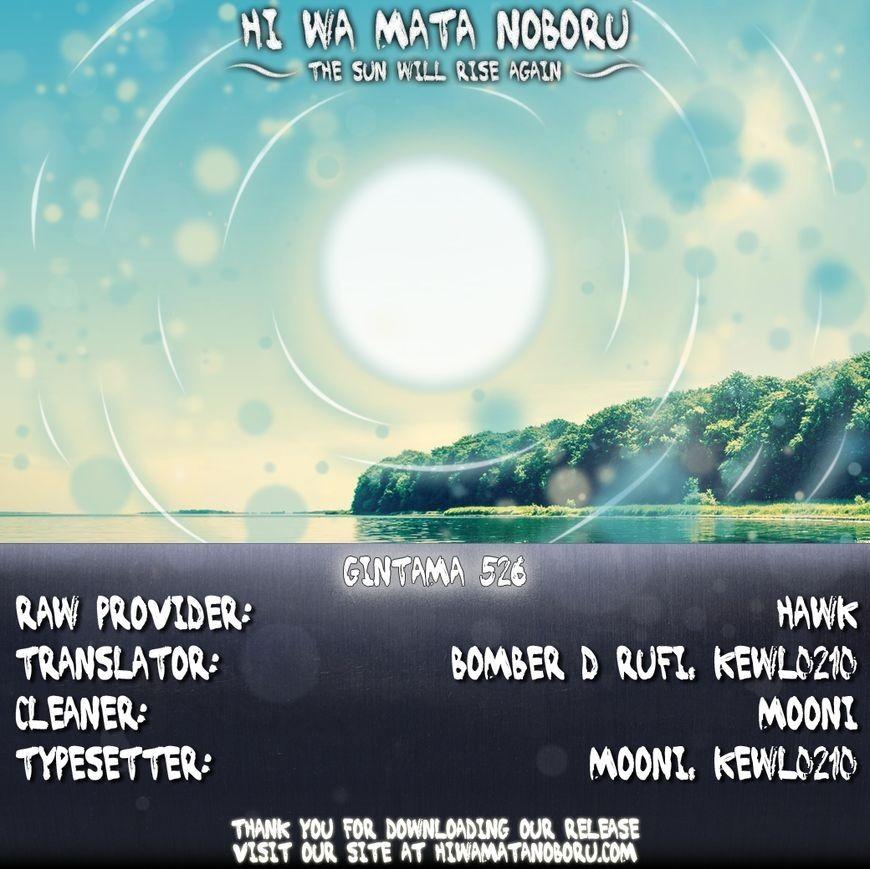 Gintama Chapter, 526 image 020