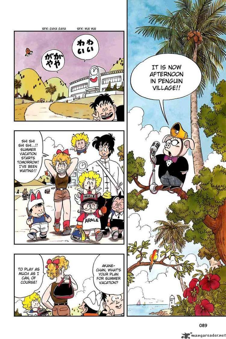 Dragon Ball, Chapter 81 image 001