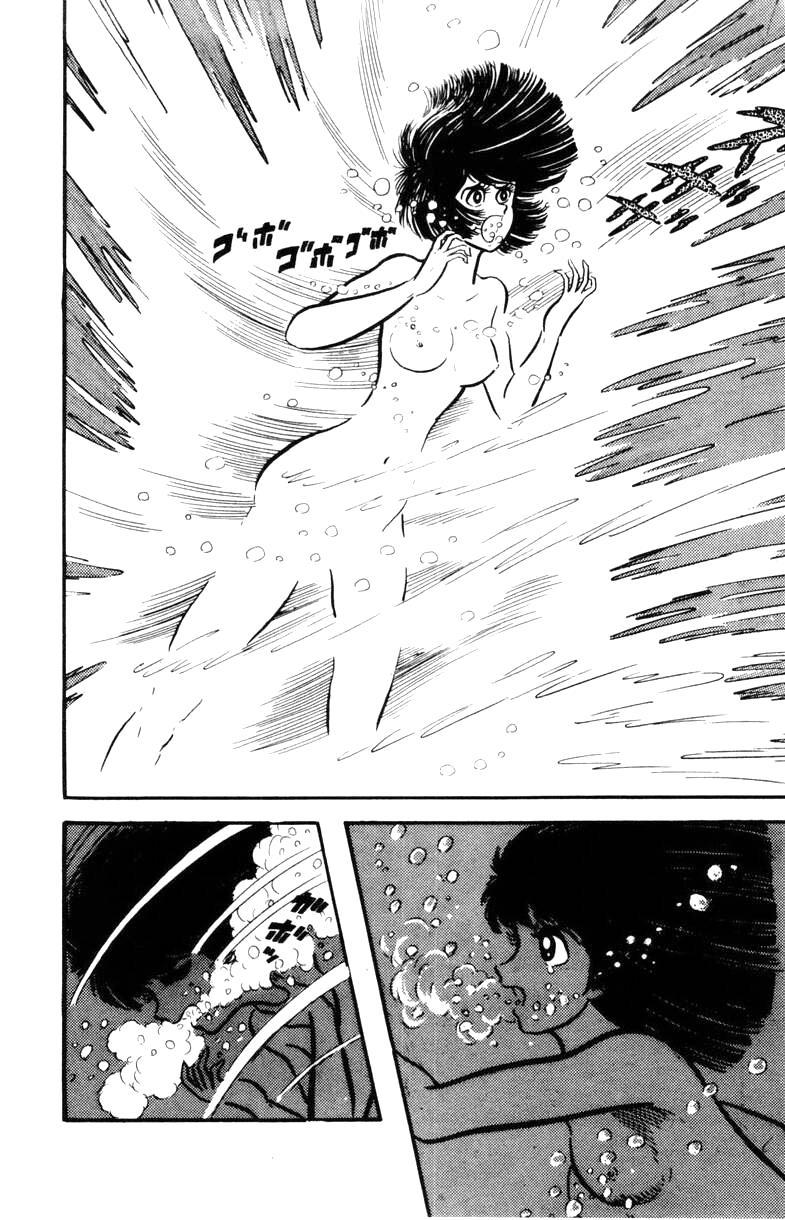 Devilman, Chapter 2 image 117