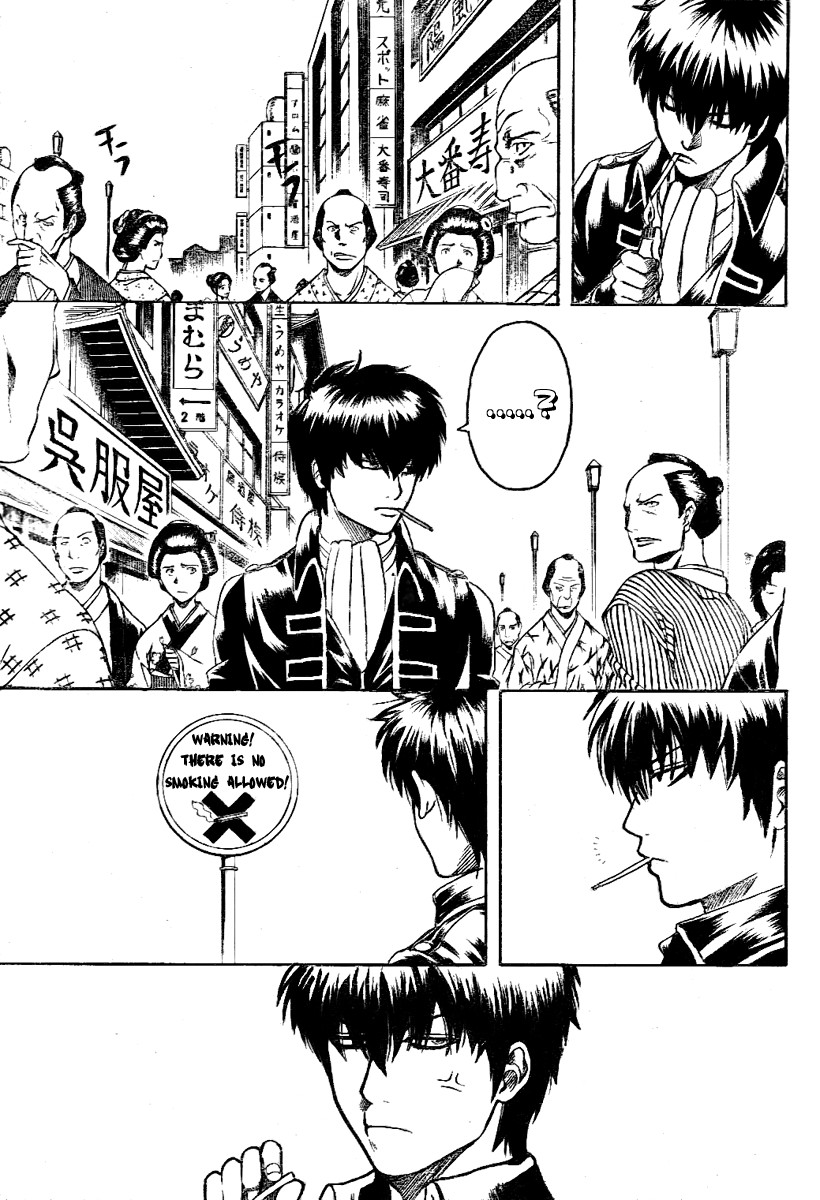 Gintama Chapter, 202 image 004