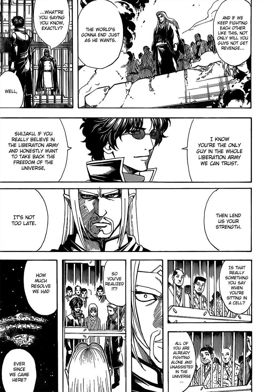 Gintama Chapter, 612 image 009