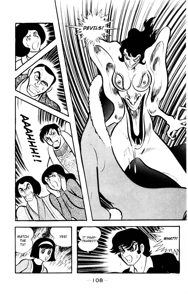 Devilman, Chapter 3 image 105