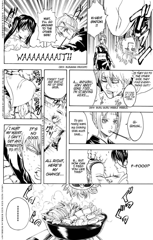 Gintama Chapter, 337 image 016