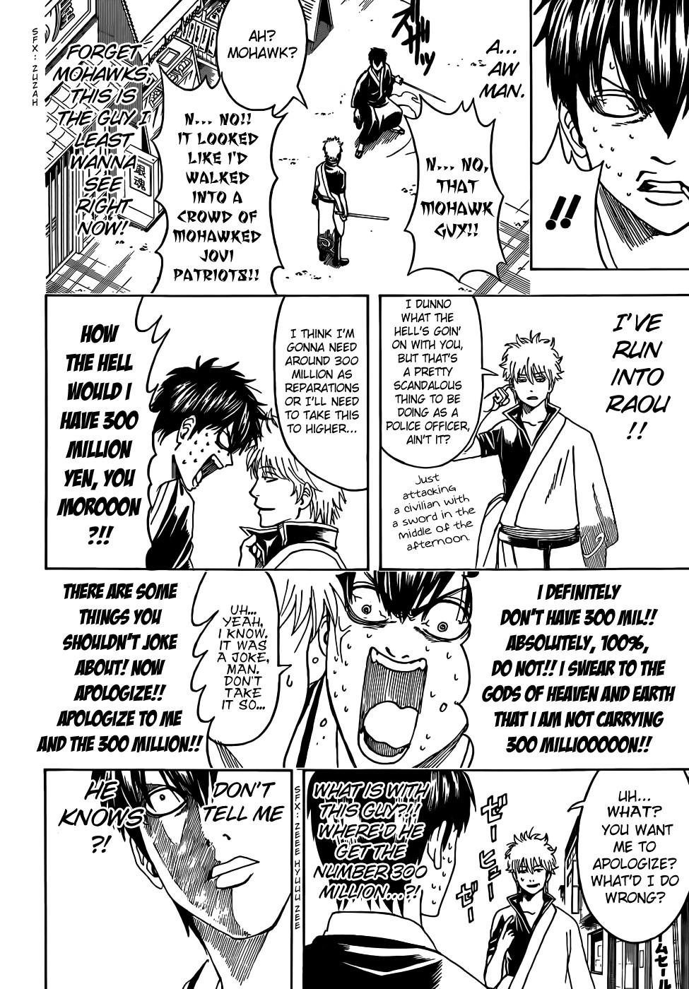Gintama Chapter, 450 image 012