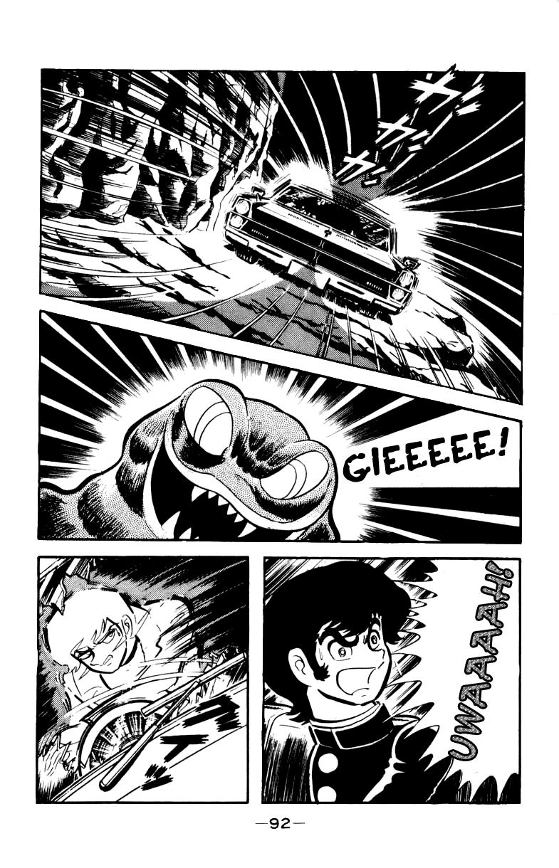Devilman, Chapter 1 image 121