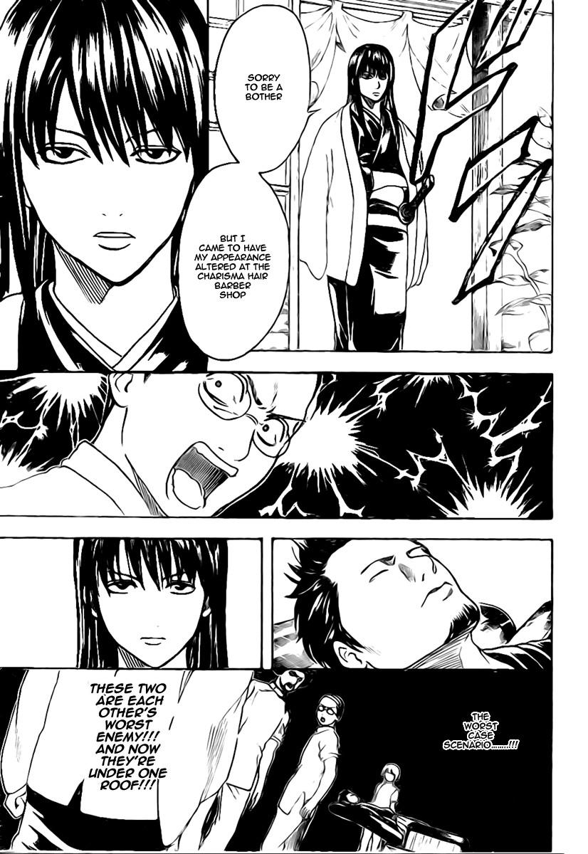 Gintama Chapter, 231 image 013