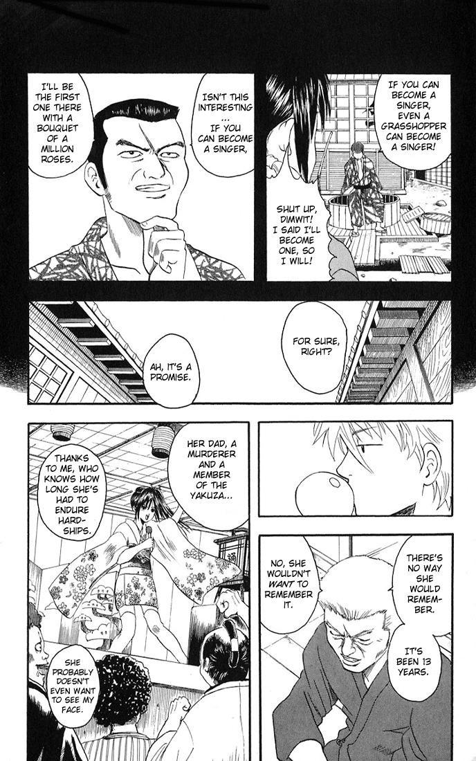 Gintama Chapter, 7 image 015