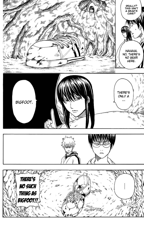 Gintama Chapter, 345 image 014