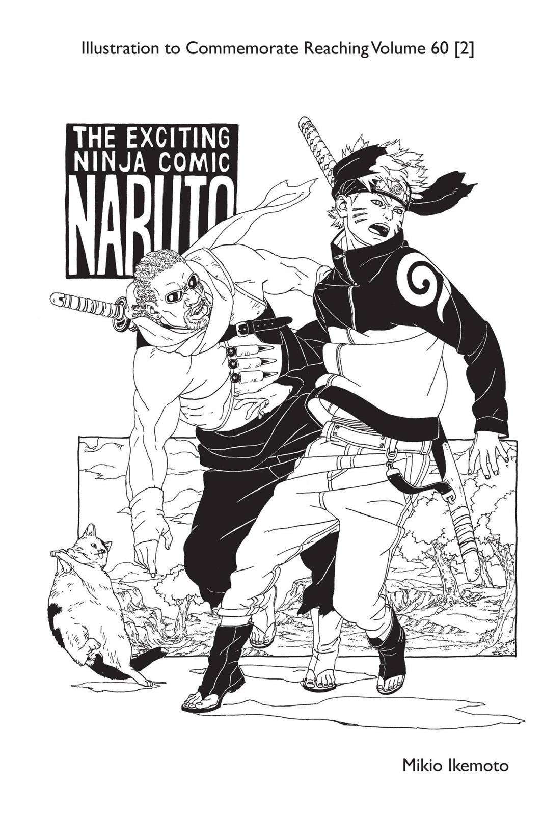 Naruto, Chapter 567 image 003